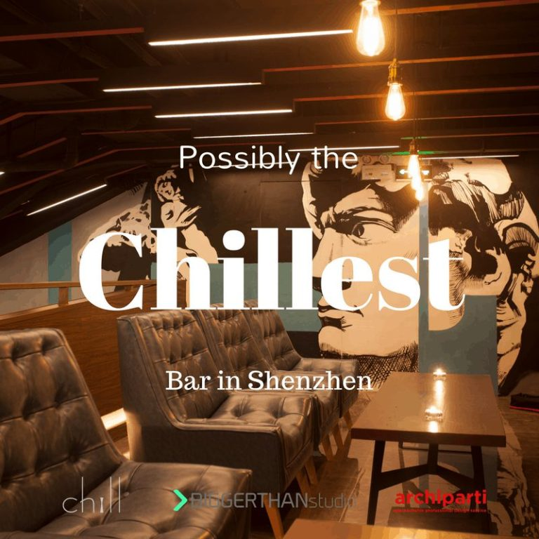 Possibly the chillest bar in Shenzhen in 2020