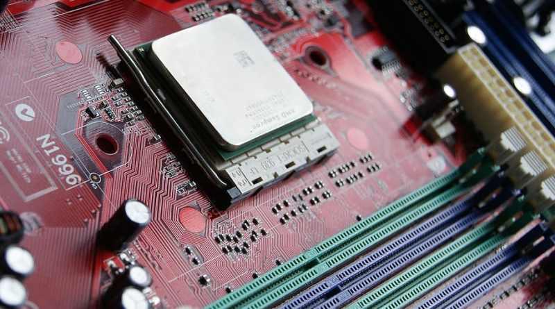 Procesadores Sempron de AMD