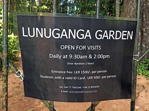 ルヌガンガ 庭園 lunuganga open 営業時間 ジェフリーバワ geoffrey bawa