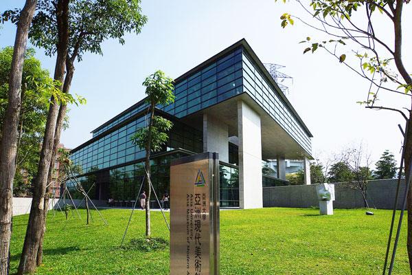 亜州大学現代美術館/台中(台湾)