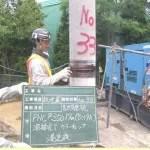 継杭溶接部 カラーチェック(浸透探傷検査)