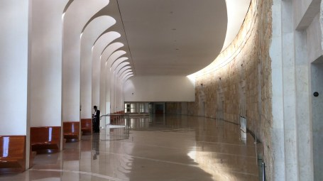 Supreme Court, Jerusalem - Karmi Architects