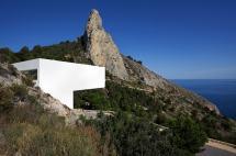 Minimalist House Design Breathtaking Home Cliffs