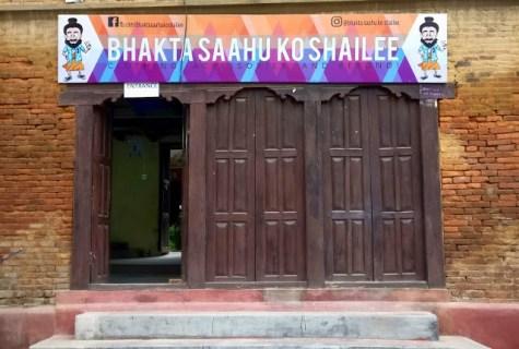 Doors of Kathmandu - Nipun Prabhakar