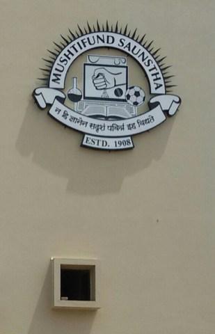 Mushtifund School, Goa, Sachin Agshikar