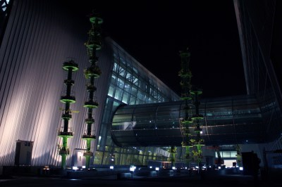 Night View of Vertical Gardens