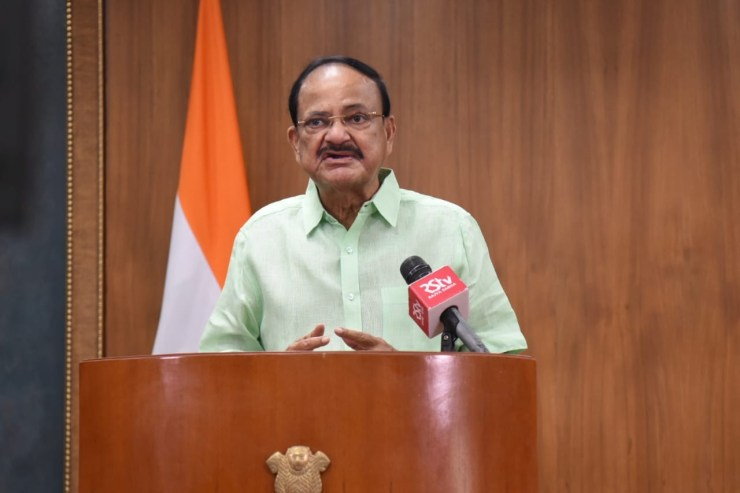 Vice President virtually addresses National Convention of the Indian Institute of Architects on 11th July 2020 1