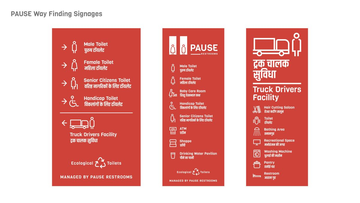 Pause - Restrooms, at Bombay-Goa Highway, by RC Architects 67