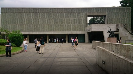 National Museum of Western Art by Le Corbusier