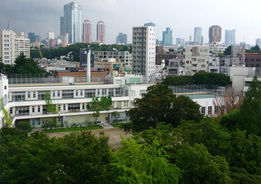 1937 - Keio Gijuku Yochisha Elementary School - Yoshiro Taniguchi