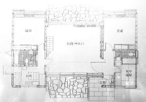 Kunio Maekawa House Plan