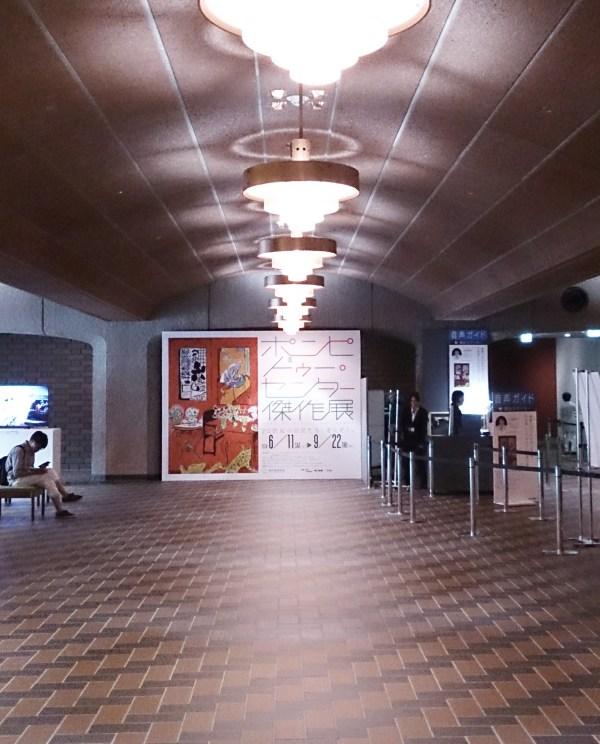 1975 Tokyo Metropolitan Art Museum Kunio Maekawa