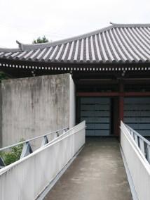 1991 - Kounji Temple - Ryoji Suzuki
