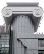 1991- M2 Building - Kengo Kuma