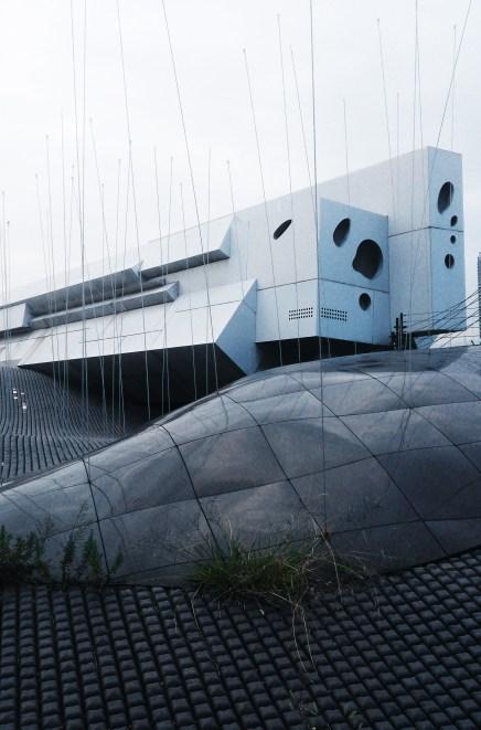 1996 - K-Museum - Makoto Sei Watanabe