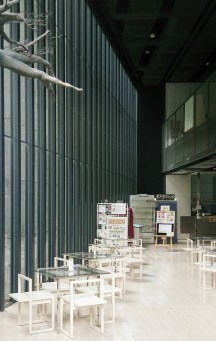 2004 - Food and Agriculture Museum - Kengo Kuma