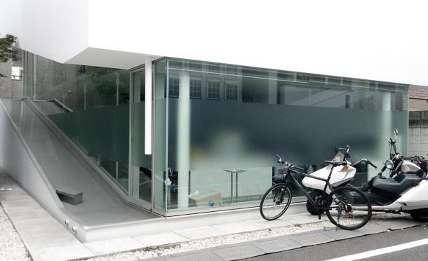 2005 - C1 House - Nicolas Gwenael + Tomoyuki Utsumi