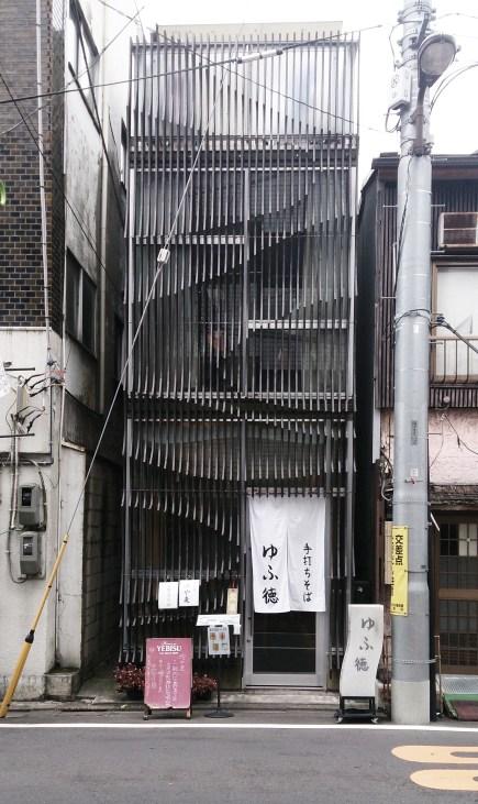 2009 - Yutoku Soba - Issho Architects