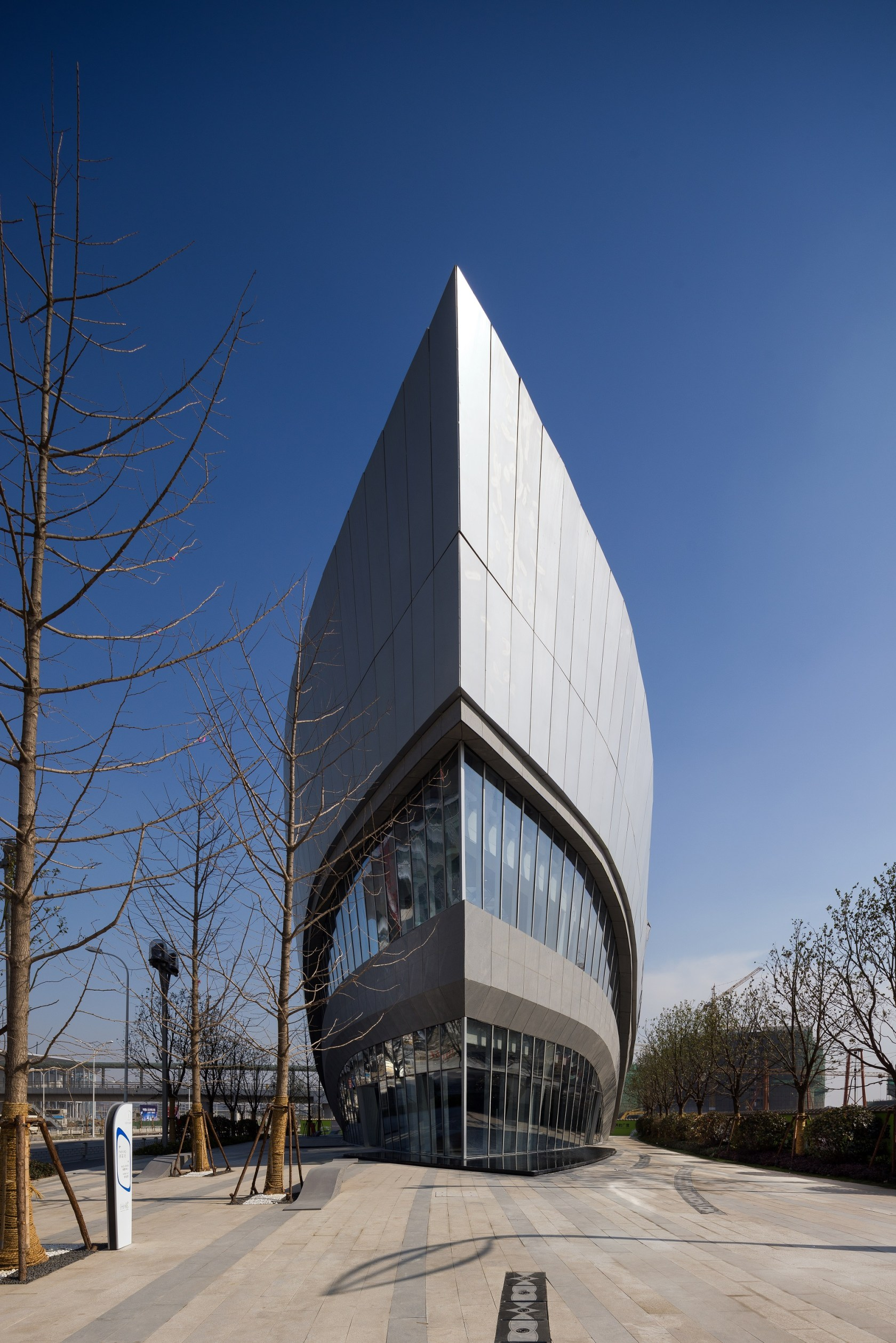 Aedas - Architizer