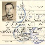Military Identification Card