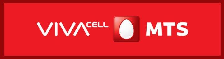 Viva-cell-logo1