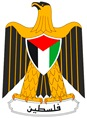 441px-Coat_of_arms_of_Palestine