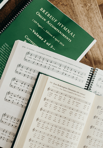 83760 the Saint Jean de Brébeuf Hymnal ORGAN ACCOMPANIMENT