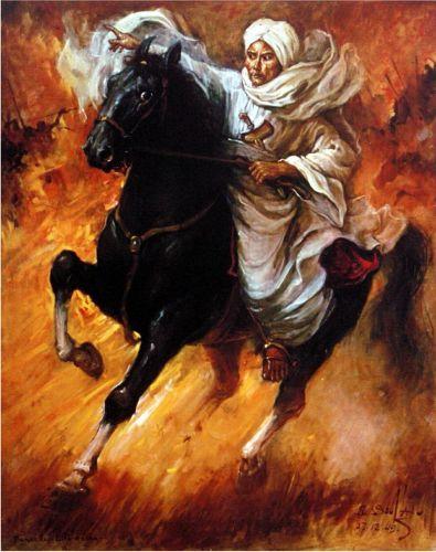 Karya Lukisan Basuki Abdullah : karya, lukisan, basuki, abdullah, Indonesian, Visual, Archive, Karya-Karya, Basuki, Abdullah