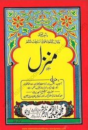 Manzil Pdf : manzil, Manzil-by-Shaykh-al-Hadith-Maulana-Muhammad-Zakariyya-r-a.pdf, Directory, Listing