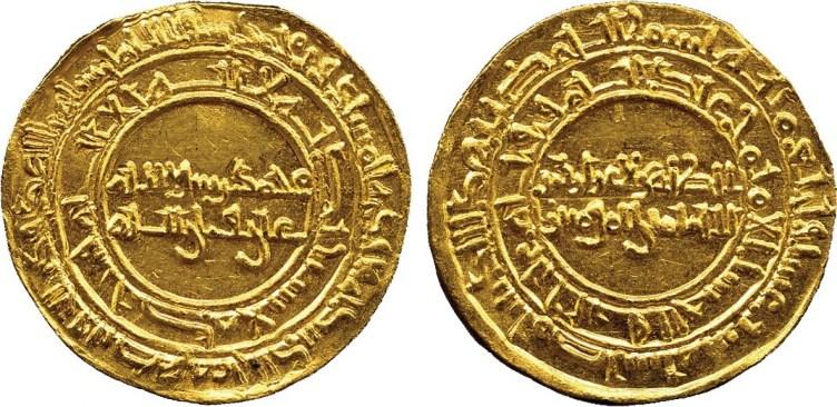 Lot 4645 - ISLAMIC COINS. FATIMID. al-Zahir, Gold Dinar, Misr 416h, 4.20g (Nicol 1518; A 714.1). Extremely Koin emas Masa fathimiyah dari kebangkitan al-Zahir