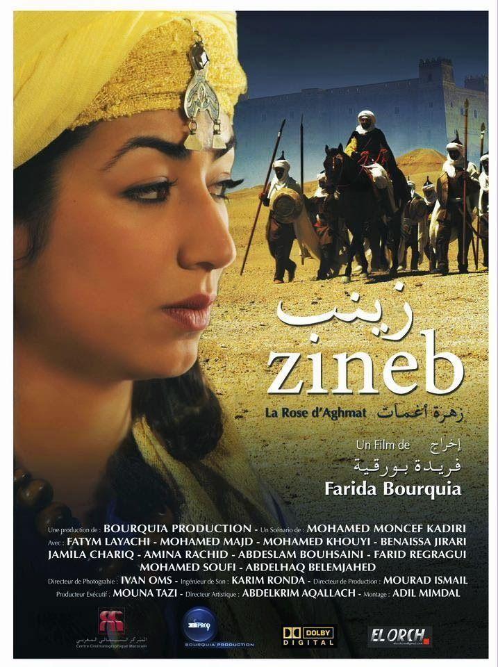Sebuah Cover film berjudul 'Zineb'. Fatym Layachi memerankan Zaynab 35 wanita muslimah penting dalam sejarah