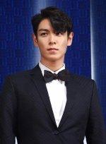 Big Bang Kpop Hits