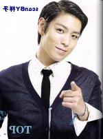 Kpop Bigbang Jacket