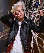 Bigbang Kpop Meaning