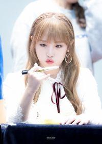 izone chu 2019