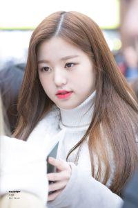 izone debut date