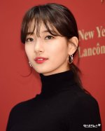 Suzy Bae Uncontrollably Fond