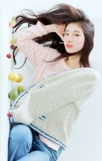 Bae Suzy Wallpaper 2021