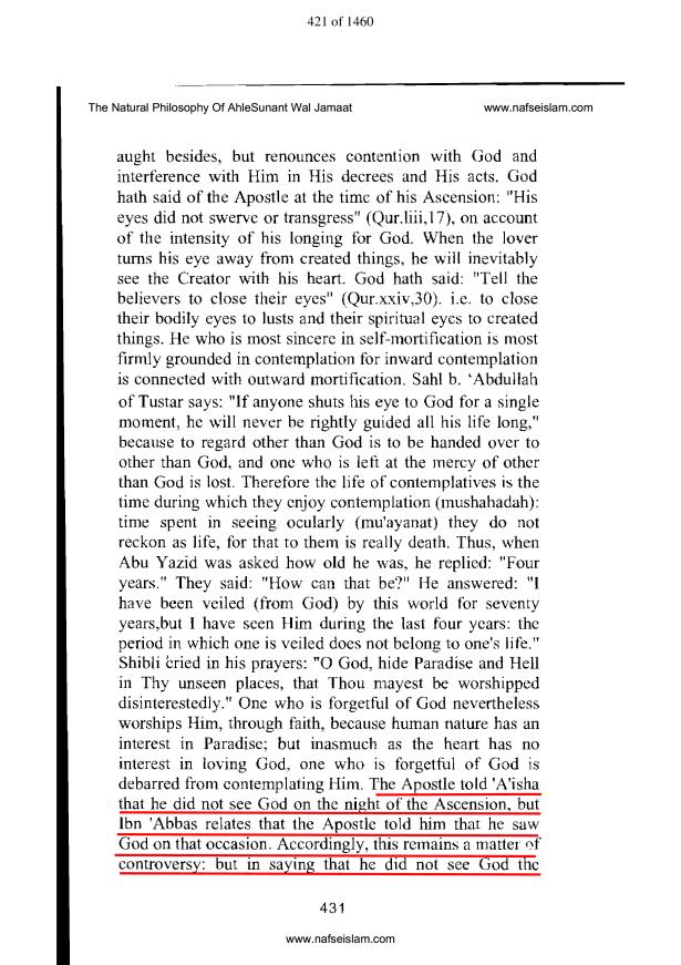 وفات مسیح۔ معراج نبوی ﷺ روحانی تھا جسمانی نہیں۔ کشف المہجوب۔ خواجہ فرید الدین
