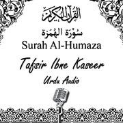 Quran Urdu Audio 104.Surah Al-Humaza Tafsir Ibn kaseer