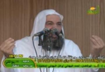 خطبة الجمعة لفضيلة الشيخ محمد حسان بعنوان تفسير سورة الكهف