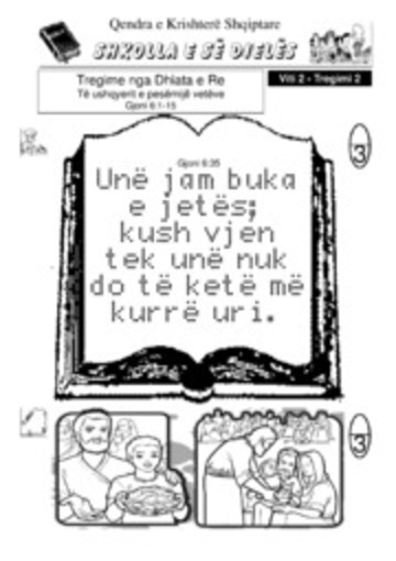 Albanian Sunday School Worksheets 2.3.4 : Free Download