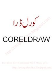 Corel Draw Book : Ameer Hussain : Free Download, Borrow
