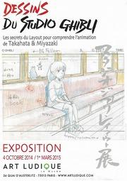 Exposition Dessins Du Studio Ghibli : exposition, dessins, studio, ghibli, Dessins, Studio, Ghibli, Download,, Borrow,, Streaming, Internet, Archive
