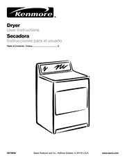 godzilla dryer : awesomelyplain : Free Download