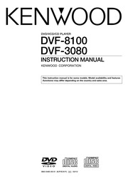 GPX PDL805 DVD Player User Manual : Free Download, Borrow