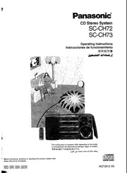 Panasonic RX-E300 Stereo System User Manual : Panasonic