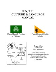 An Introduction To Punjabi Grammar, Conversation And