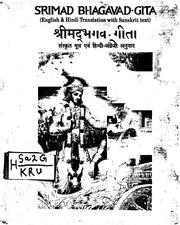 Manusmriti in Sanskrit with English Translation : Free