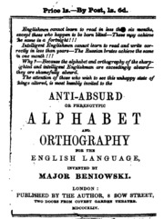 Two hundred tests in English orthography, or word
